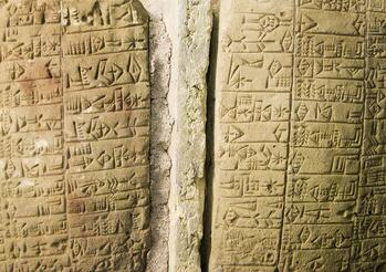 FAIR-Model-Been-Here-All-Along-Ancient-Babylonian-Tablets